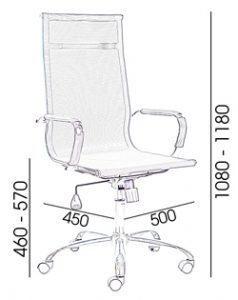 kích thước ghế xoay vm 114a