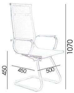 kích thước ghế vm 114b