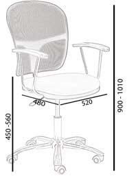 Kích thước ghế xoay văn phòng VM 042