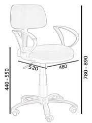 Kích thước ghế xoay văn phòng VM 050